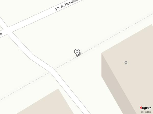 БОН АРГО на карте Балтийска