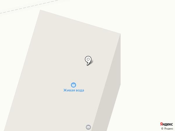 Почтовое отделение №7 на карте Балтийска