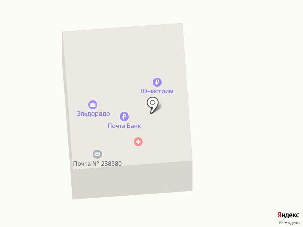 Почтовое отделение на карте Янтарного