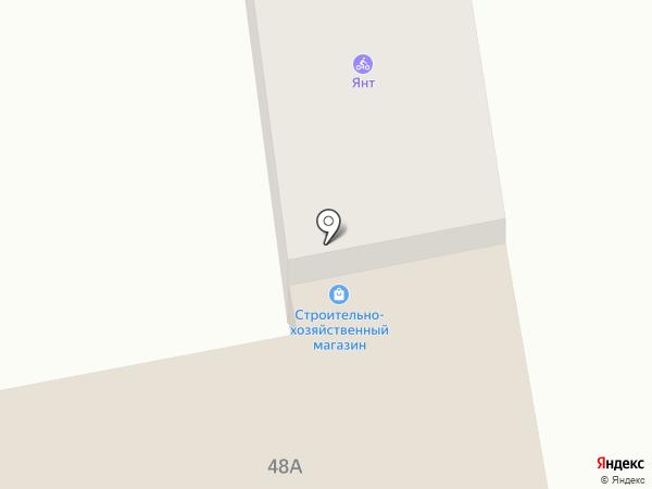 Магазин слесарно-монтажного инструмента и хозяйственных товаров на карте Янтарного