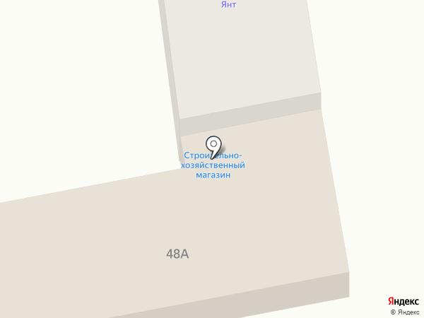 Строительно-хозяйственный магазин на карте Янтарного
