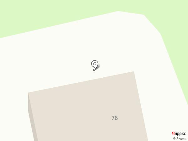 Мои документы на карте Янтарного