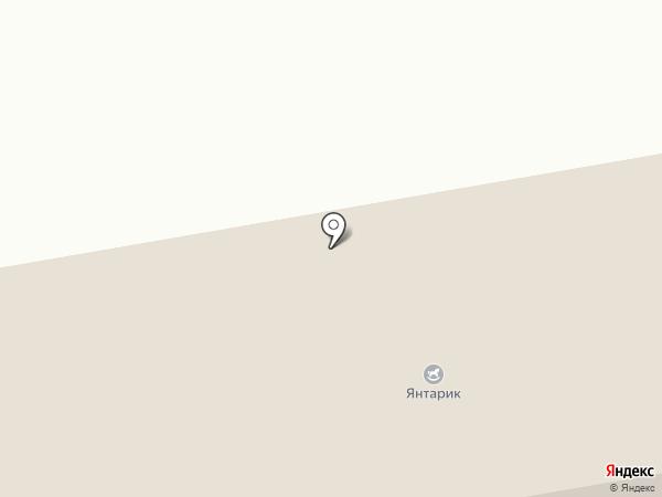Янтарик на карте Янтарного