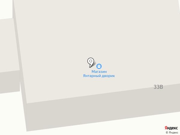 Мастерская по изготовлению ювелирных изделий из янтаря на карте Янтарного