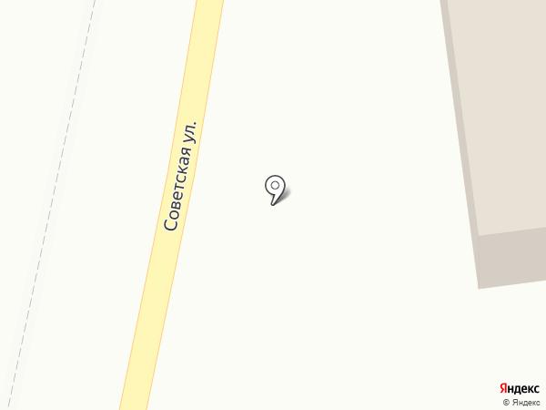 Платежный терминал, КБ Энерготрансбанк на карте Янтарного
