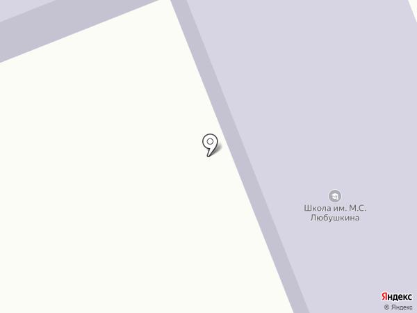 Средняя общеобразовательная школа на карте Янтарного