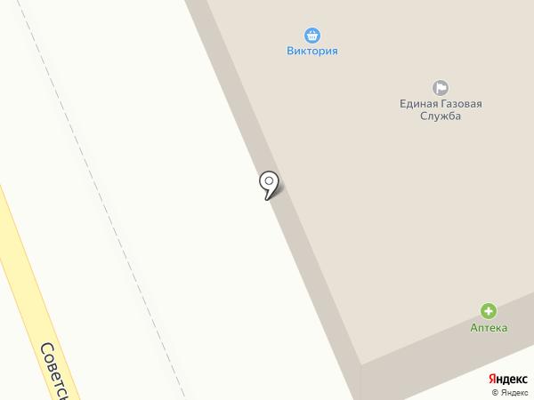 Магазин компьютерной и бытовой техники на карте Янтарного