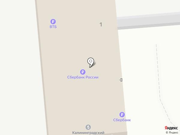 Банкомат, Банк Возрождение, ПАО на карте Янтарного
