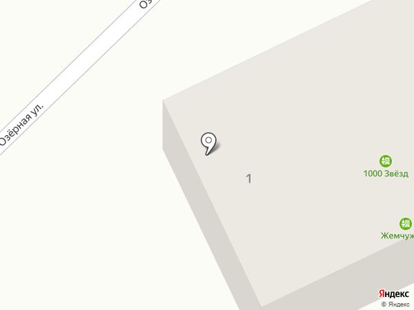 Sup4You.ru на карте Янтарного