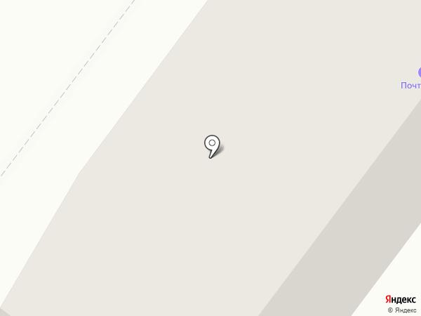 Почтовое отделение №2 на карте Янтарного