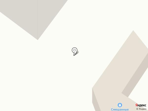 Всё для дома на карте Янтарного
