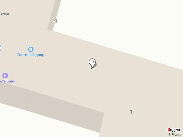 Цветочный магазин на карте Донского