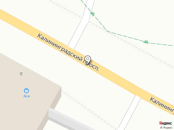 Ася на карте Светлогорска