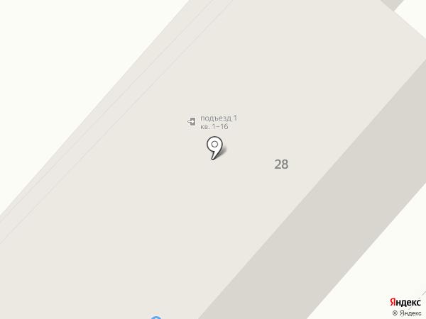 Фотоателье на карте Светлого