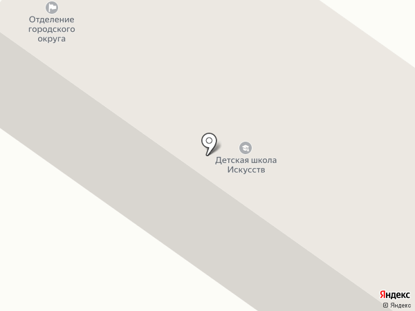 Детская школа искусств на карте Светлого