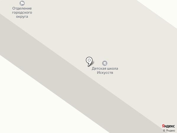 Центр социальной поддержки населения на карте Светлого