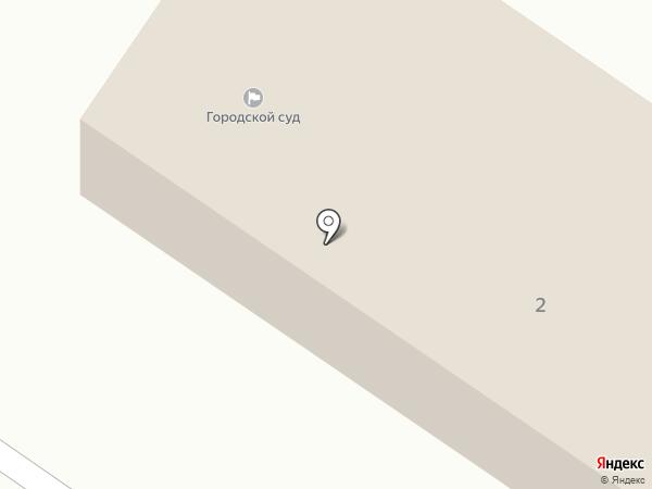 Светловский городской суд на карте Светлого