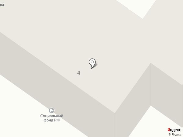 Центр социальной помощи семье и детям на карте Светлого