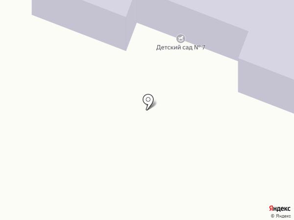 Твой салон на карте Светлого