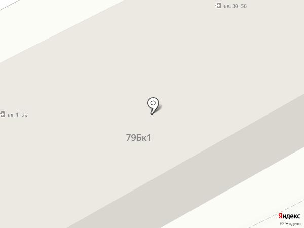 АВЛ Торг на карте Светлогорска