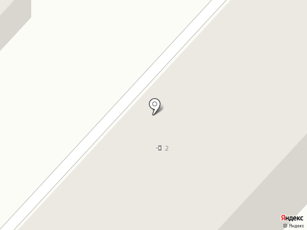 Кристина на карте Светлого