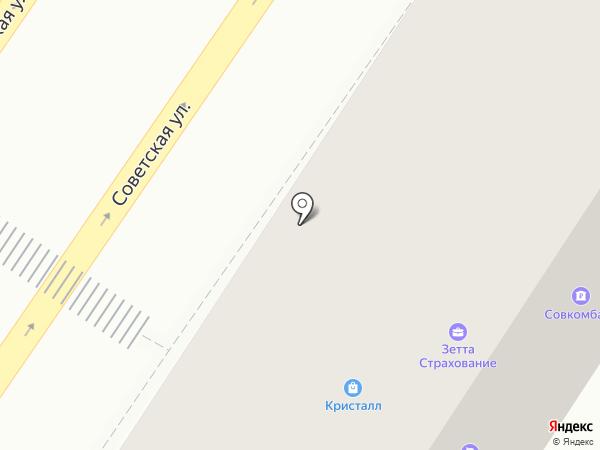 Билайн, оператор мобильной связи на карте Светлого