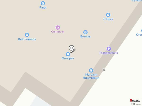 Гауса на карте Светлого