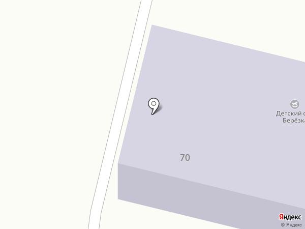 Детский сад №1 на карте Светлогорска