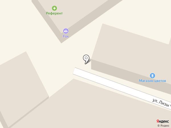 Аптечный пункт на карте Светлого