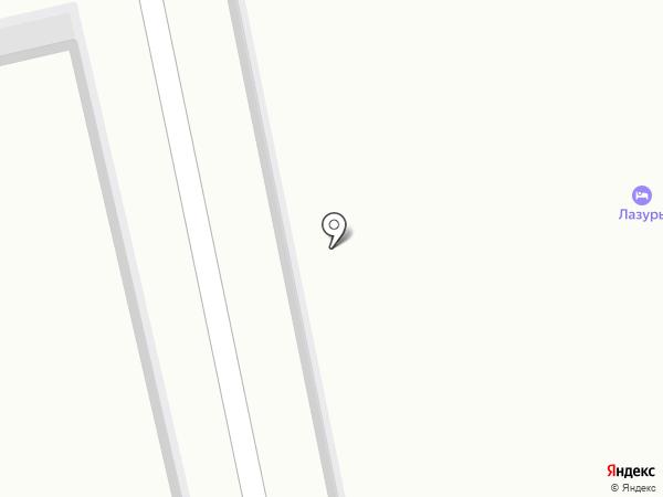 Лазурь на карте Светлогорска