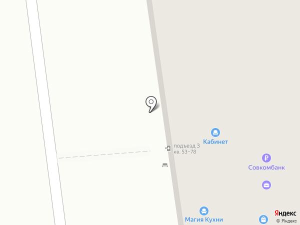 Люкс-Дент на карте Светлогорска
