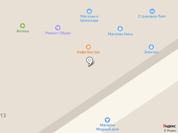 Винни Пух на карте Светлого
