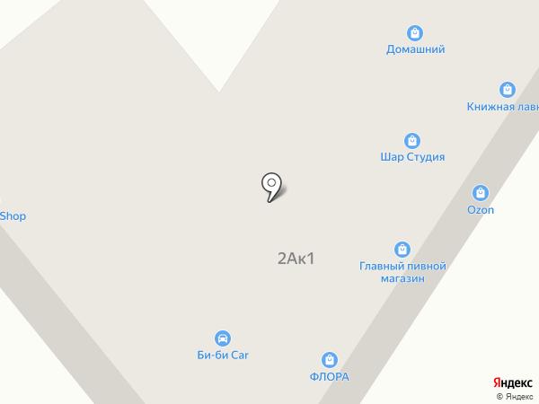 Ponarth на карте Светлого