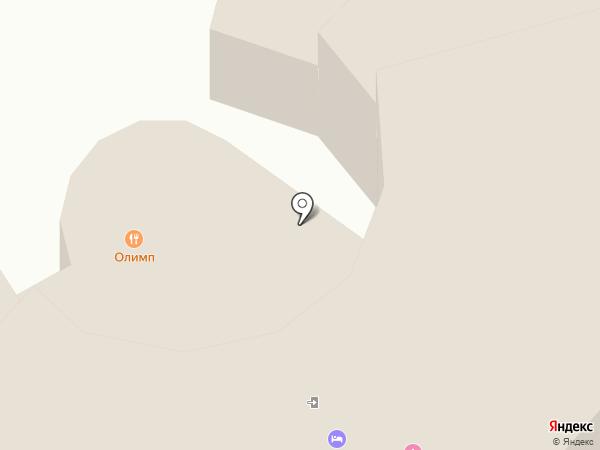 Олимп на карте Светлогорска