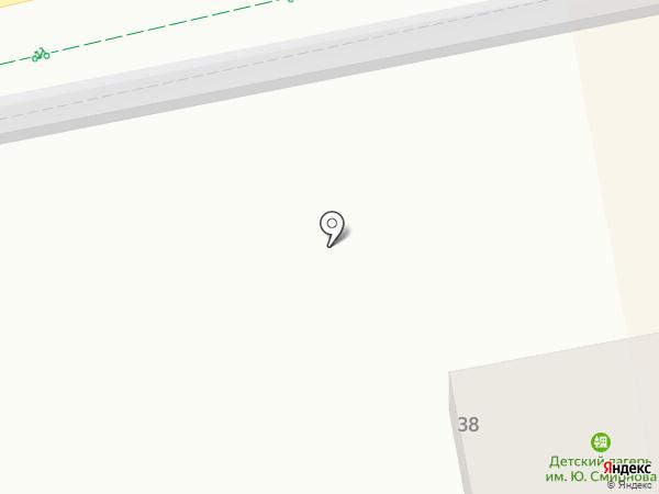 Социально-оздоровительный центр на карте Светлогорска