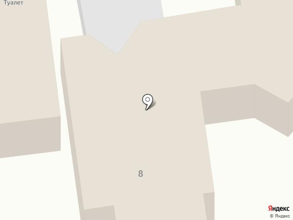 Зеештерн на карте Светлогорска