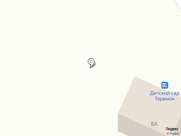 Первый Хлебозавод на карте Светлогорска