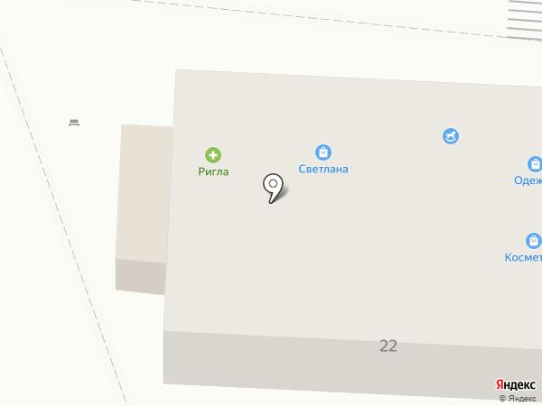 Магазин игрушек на карте Светлогорска