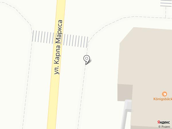 Konigsbacker на карте Светлогорска