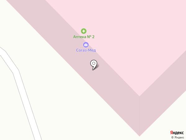 Детская консультация на карте Светлогорска