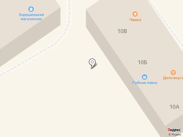 ЛенМари на карте Светлогорска