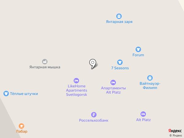 Янтарная мануфактура на карте Светлогорска