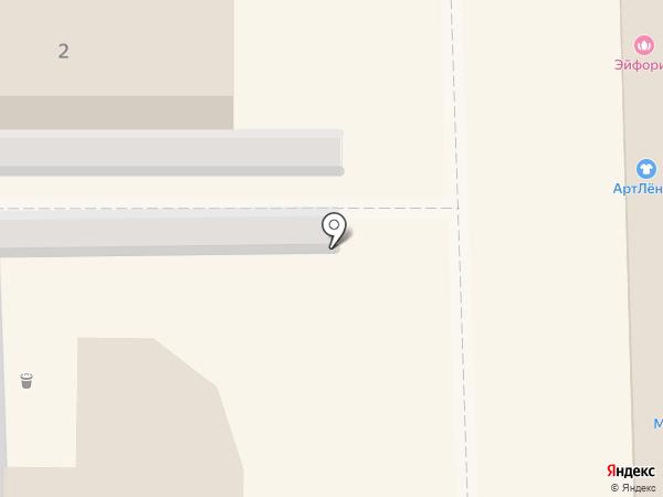Арт Лён на карте Светлогорска