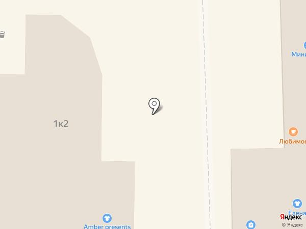 Графиня на карте Светлогорска