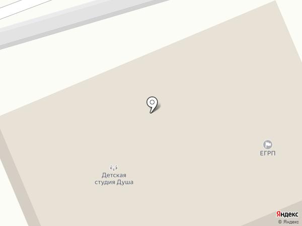 Нотариус Рудобелец Л.Н. на карте Светлогорска