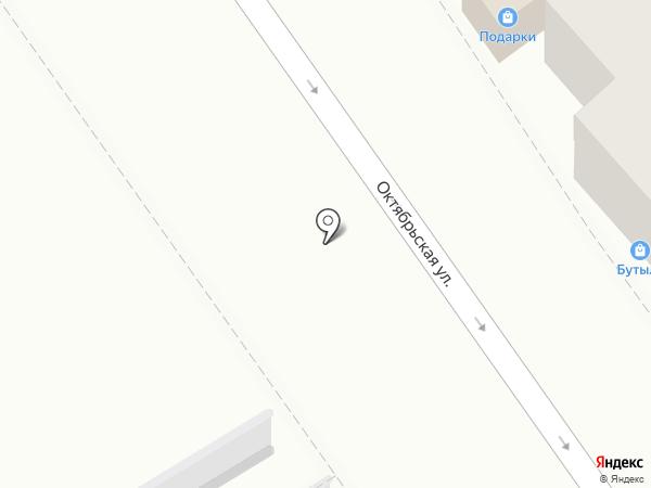 SprintContact на карте Светлогорска