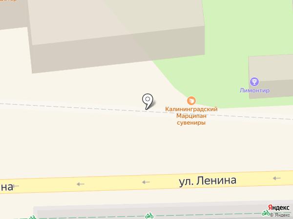 Кофеман на карте Светлогорска