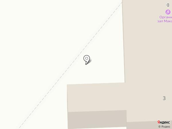 Органный зал на карте Светлогорска