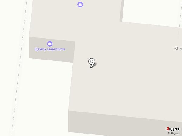 Центр занятости населения на карте Светлогорска