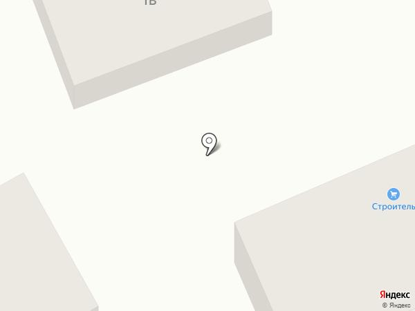 Хаус Мастер на карте Светлогорска